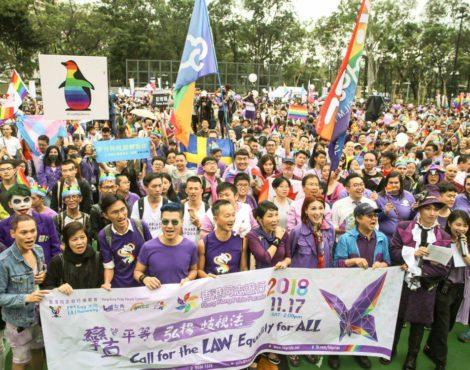 Rainbow Road: Hong Kong Pride Parade 2019: November 16