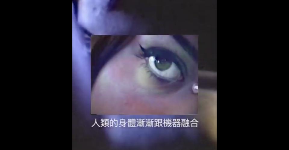 Screen Shot 2019-11-02 at 10.51.04 PM