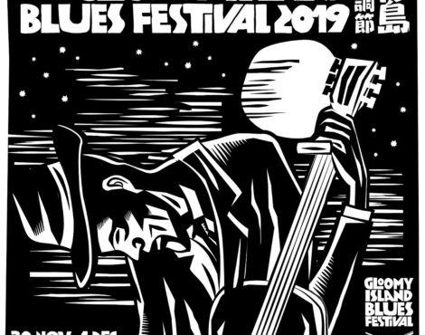 The Gloomy Island Blues Festival 2019: Nov 30-Dec 1