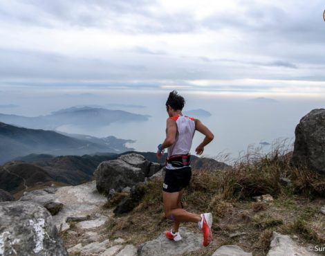HK50 Series: Lantau 50 2019 Asian Skyrunning Championship: December 1