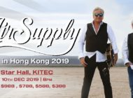 Air Supply Live in Hong Kong: December 10