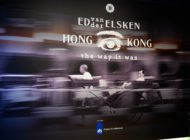 Hong Kong The Way It Was at F11 Foto Museum: October 3-February 28