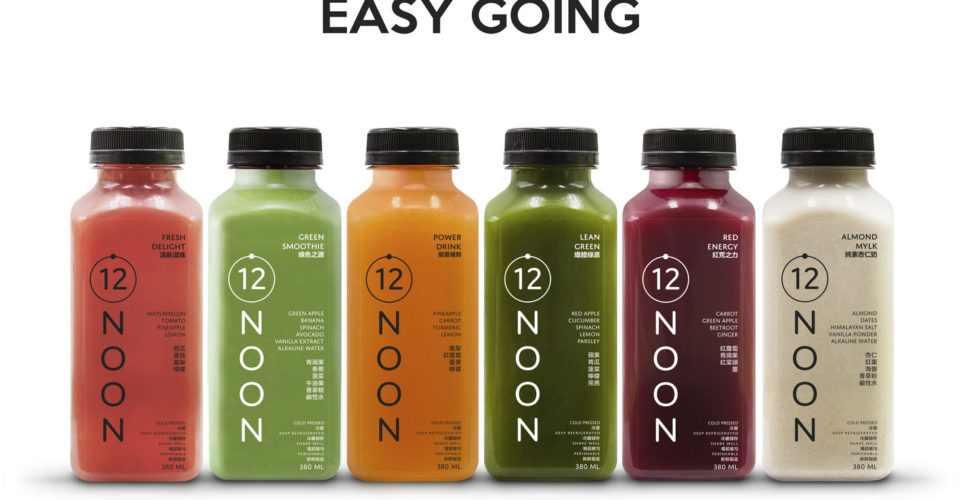 rsz_12noon_easy_going__cleanse