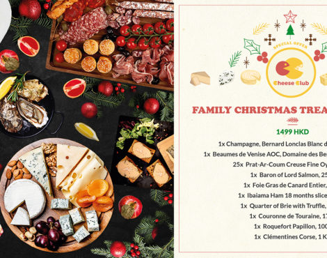 CHRISTMAS GIVEAWAYS DAY 3: Win a Christmas Treat from Cheese Club!
