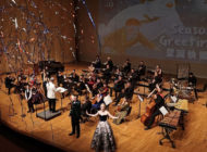 City Chamber Orchestra: The Snowman & The Bear: December 21