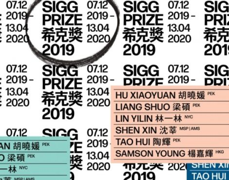 Sigg Prize 2019 Exhibition at M+: December 7-January 13
