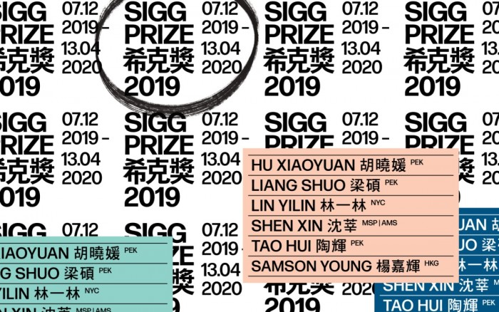 m-sigg-prize-2019-main-20191029