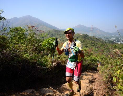 Go The Distance: Ultra-Trail Tai Mo Shan: January 4-6