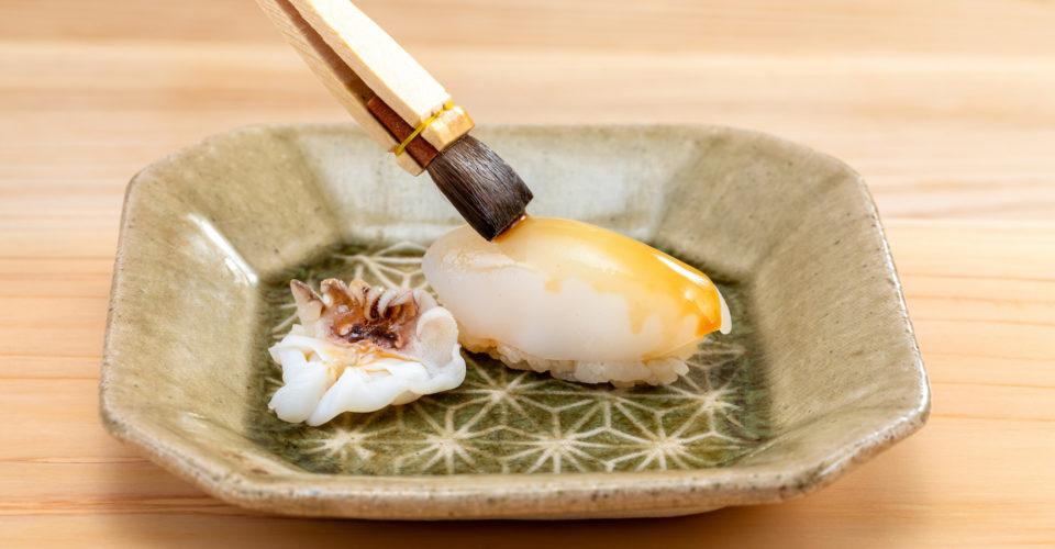 The Araki_Baby Golden Cuttlefish_1