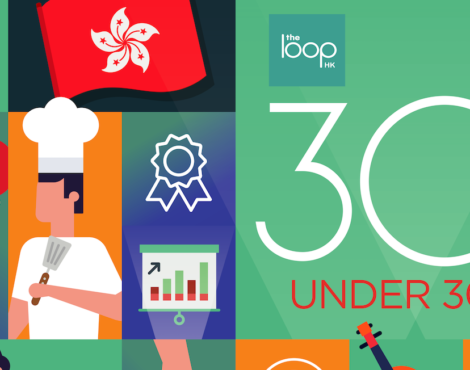 [CANCELED] The Loop HK 30 Under 30 2020 Nominations Now Open