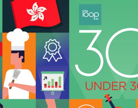 The Loop HK 30 Under 30 2020 Nominations Now Open