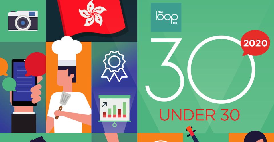 The Loop HK 30 Under 2020