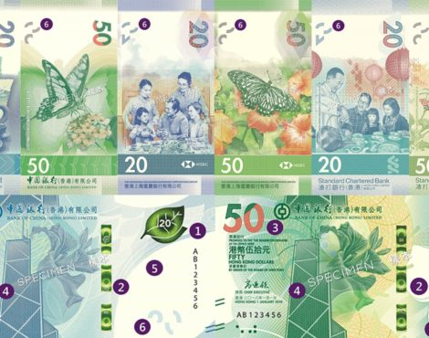 Hong Kong kicking off 2020 with yum cha-themed banknotes