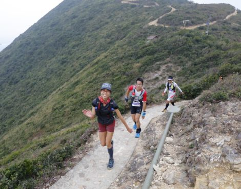 Hong Kong 100 Ultra Trail Race: January 17-19