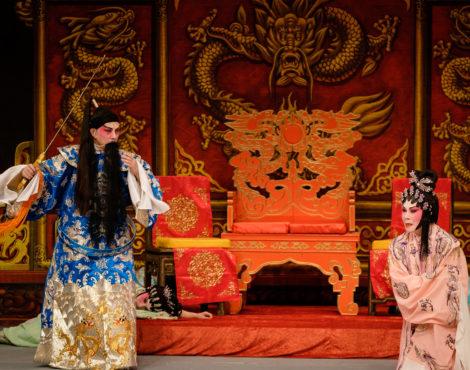 Cantonese Opera Extravaganza 2020: January 27