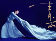 Hong Kong Dance Company: The Moon Opera: February 7-8