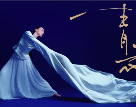Hong Kong Dance Company: The Moon Opera: February 7-8