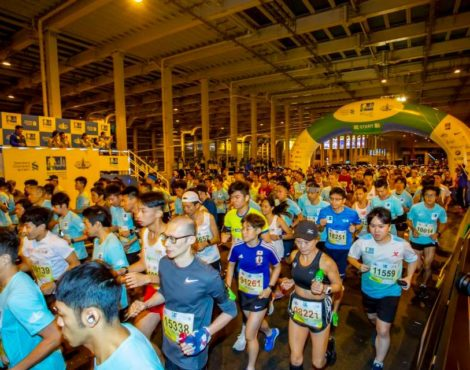 Standard Chartered Hong Kong Marathon 2021: January 24