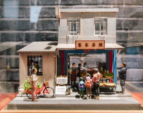 Hong Kong Story Walk — Miniature Hong Kong: January 16-March 18