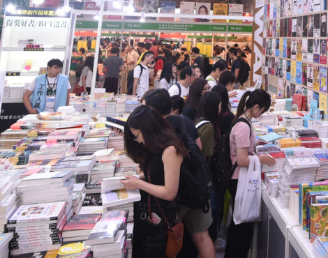 Explore the Hong Kong Book Fair 2020: July 15-21