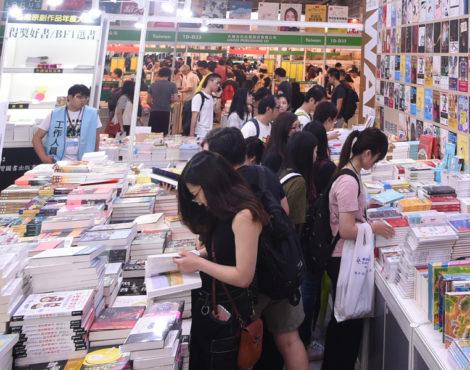 Explore the Hong Kong Book Fair 2020: July 15-21