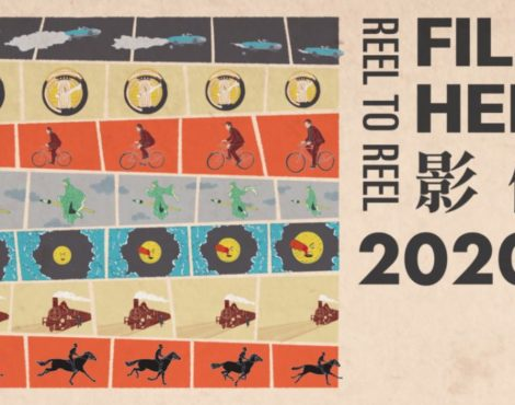 Reel to Reel Film Heritage 2020: April 8-20
