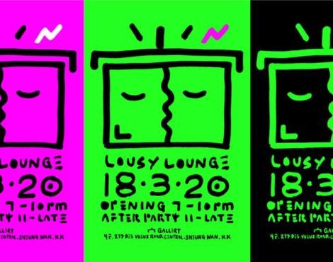 Lousy Lounge exhibition at 宀 (Minh): March 18-21