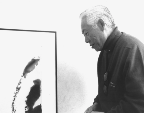 Zao Wou-ki: Friendship and Reconciliation at Villepin: opening March 20