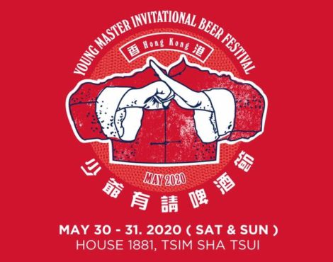 Young Master Invitational Beer Festival 2020: May 30-31
