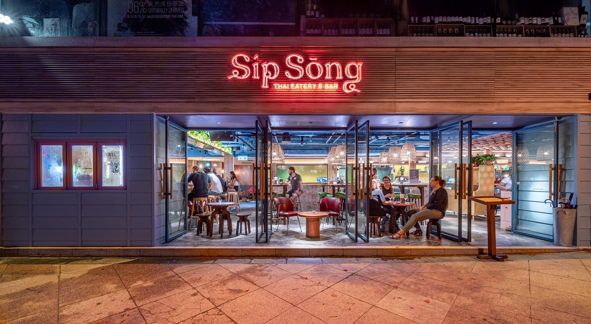sip song now offers deliveries in Hong Kong