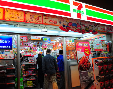 7-Eleven Launches Charity Meal Program
