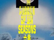 Garden of Six Seasons exhibition at Para Site: May 16-August 30