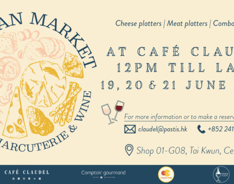 The Artisan Market Brings Gourmet Treats to Tai Kwun: June 19-21