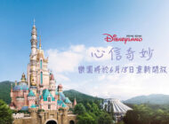 Hong Kong Disneyland And Ocean Park Reopen This Month