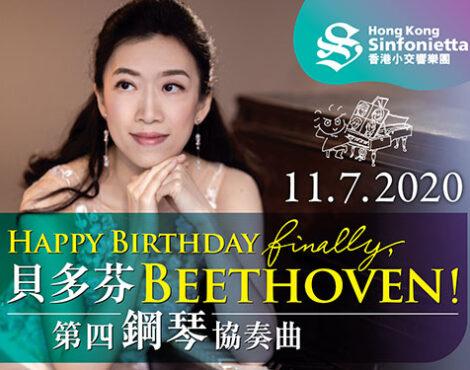 Hong Kong Sinfonietta: Happy Birthday Finally, Beethoven! July 11