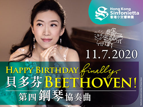 happy-birthday-finally-beethoven-thumbnail