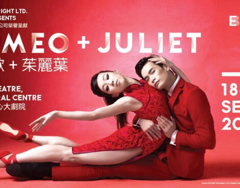 Hong Kong Ballet's Romeo + Juliet: September 18-20