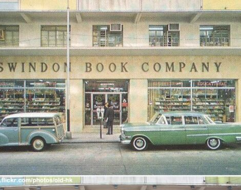 Swindon to Close Iconic Lock Road Bookstore