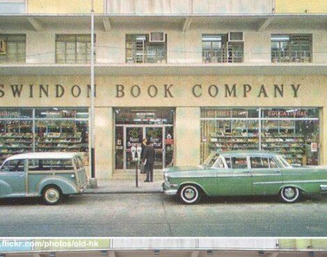 Swindon to Close Iconic Lock Road Bookstore