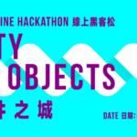 M+ Online Hackathon