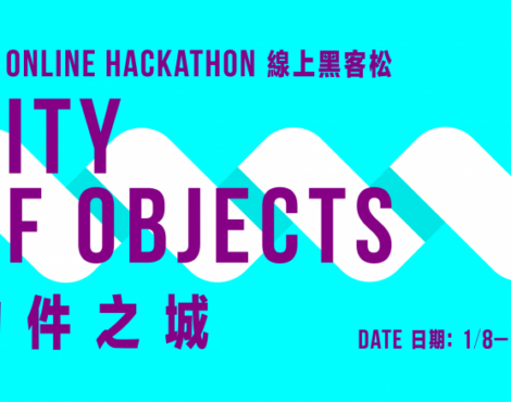 M+ Online Hackathon: City Of Objects: August 1-15