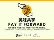 Donate a Meal to People in Need at Eaton HK