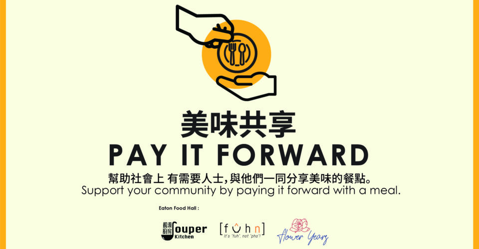 Eaton Food Hall Pay it forward program (1)
