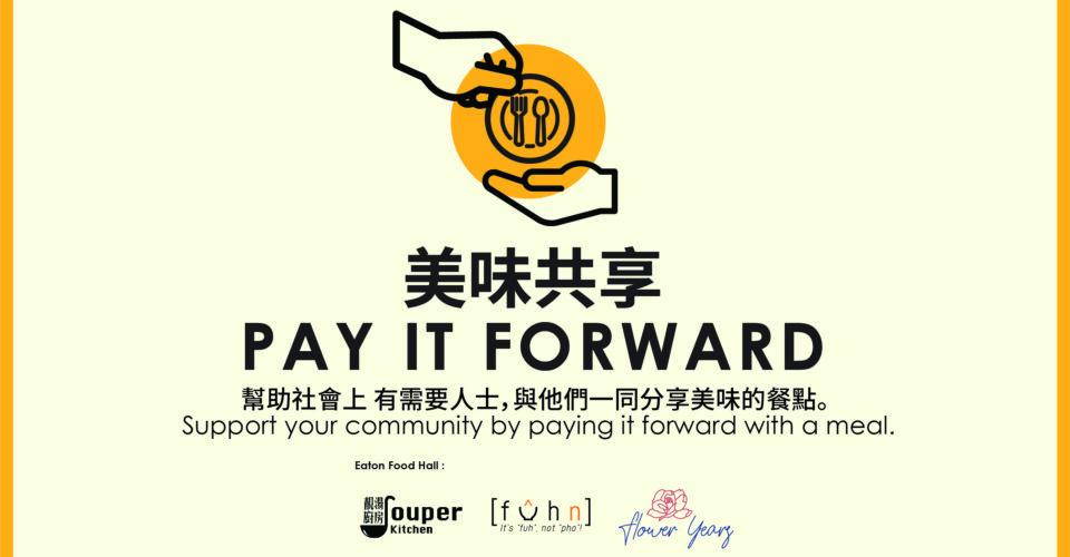 Eaton Food Hall Pay it forward program (1)