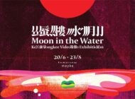 Moon In The Water exhibition at Tomorrow Maybe: June 20-August 23