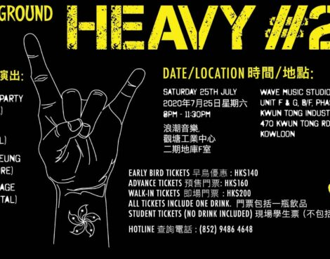 The Underground: Heavy #22 concert: October 17