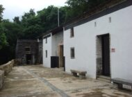History and a hike to the Sheung Yiu Folk Museum