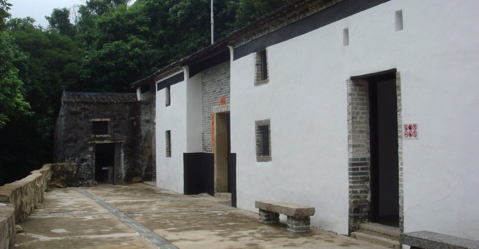 1440px-Sheung_Yiu_Folk_Museum_courtyard