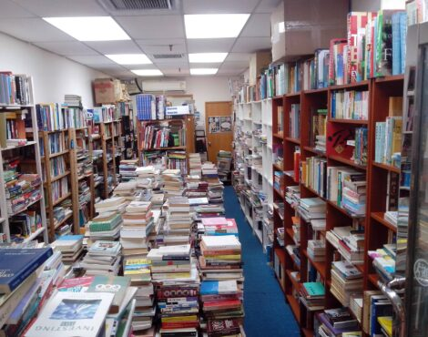 Spotlight: My Book Room is a bookworm's haven