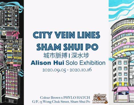 City Vein Lines Exhibition at Colour Brown x PHVLO HATCH: Until October 16